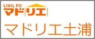 madorie-tsuchiura